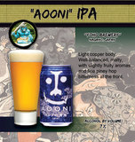 Yoho Aooni IPA beer