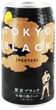 Yoho Tokyo Black Porter beer