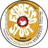 Hitachino Nest Espresso Stout Beer