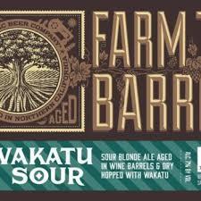 Almanac Hoppy Sour: WAKATU beer Label Full Size
