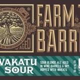 Almanac Hoppy Sour: WAKATU beer