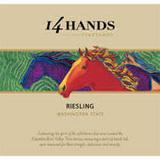 14 Hands Sauvignon Blanc Beer
