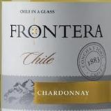 Frontera Chardonnay Beer