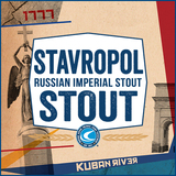 Confluence Stavropol Russian Imperial Stout beer