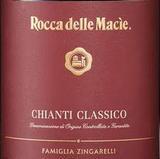 Roccadelle Macie Chianti Classico wine