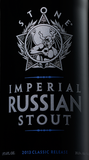 Stone Imperial Russian Stout 2016 Beer