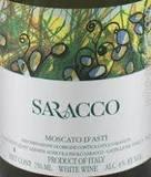 Saracco Moscato wine