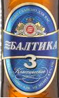 Baltika 3 beer