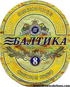 Baltika 8 beer Label Full Size