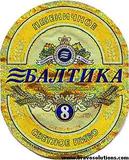 Baltika 8 beer