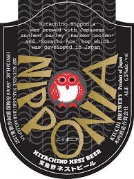 Hitachin Nest Nipponia beer Label Full Size