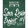 Manayunk Sour Resin Project #1 Beer