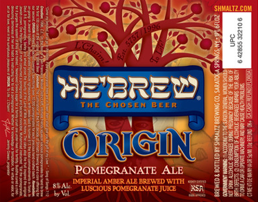 He'Brew Origin Pomegranate beer Label Full Size
