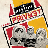 Destihl Privyet Imperial Stout beer