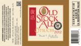 North Coast Old Stock Otsuchi 2012 Beer