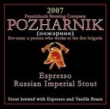 Pennichuck Pozharnik Espresso Russian Imperial Stout 2008 beer