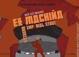 Back East Ex Machina Imperial Stout beer Label Full Size