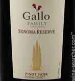 Gallo Family Pinot Noir wine