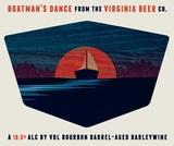 Virginia Beer Co. Boatman's Dance beer