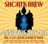 Short's Anniversary Ale Beer