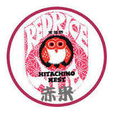 Hitachino Barrel Aged Red Rice Ale Beer
