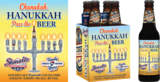 Shmaltz Chanukah, Hanukkah...Pass The Beer beer
