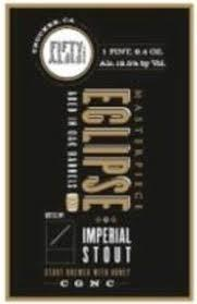 FiftyFifty Eclipse Congac Barrel 2016 beer Label Full Size