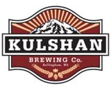 Kulshan Premium Lager beer