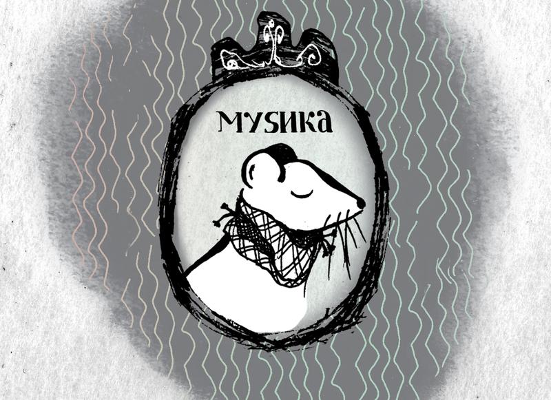 Off Color Myshka beer Label Full Size