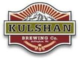 Kulshan Bellingham Local Amber beer