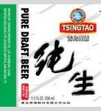TsingTao Pure beer