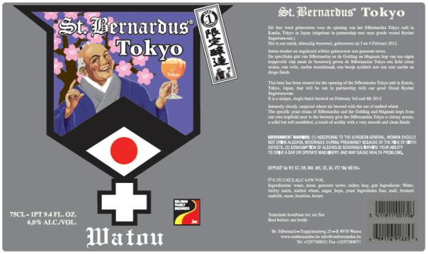 St. Bernardus Tokyo Wheat beer Label Full Size