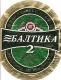 Baltika 2 Light Lager beer