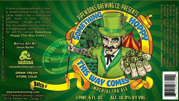 Pipeworks Something Hoppy This Way Comes beer Label Full Size