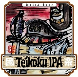 Baird Teikoku IPA beer