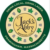 Jack's Abby Smoke And Dagger Smoked Lager NITRO Beer