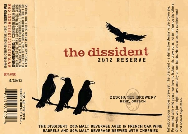Deschutes The Dissident beer Label Full Size
