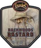 Founders Backwoods Bastard 2017 Beer