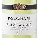 Folonari Pinot Grigio wine