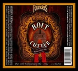 Founders 15th Anniversary Bolt Cutter Barley Wine beer