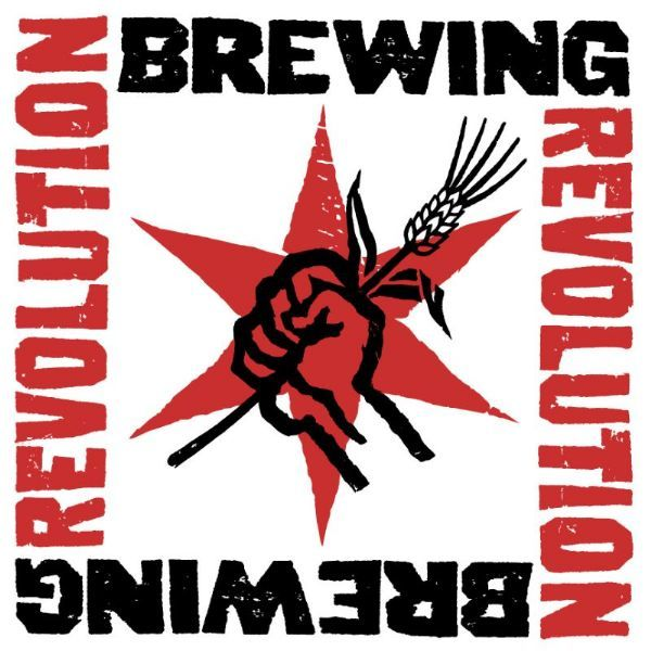 Revolution V.S.O.D. Deep wood Series 2017 beer Label Full Size