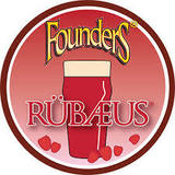 Founders Rubaeus Raspberry beer