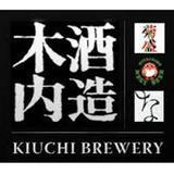 Kiuchi Hitachino Nest Yuzu Lager beer