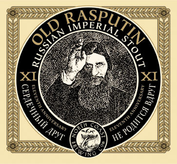 North Coast Old Rasputin Bourbon Barrel Aged Imperial Stout beer Label Full Size