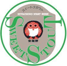 Hitachino Nest Sweet Stout beer Label Full Size