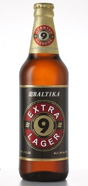Baltika Strong beer Label Full Size