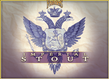 Founders Imperial Stout 2012 Beer