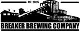 Breaker Brewing Breakfast Club: The Brain beer