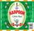 Mini harpoon celtic red ale