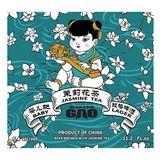 Master Gao Baby Jasmine Tea Lager beer